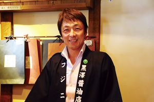 Jinichi Kurosawa (The fourth generation) Kurosawa Shoyuten Co., Ltd.
